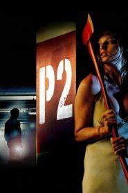 P2 (2007)