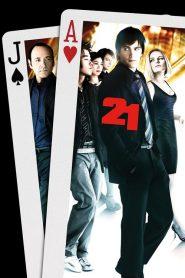 21 (2008)