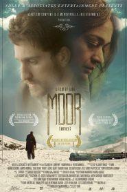 Moor (2015)