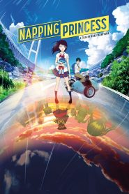 Napping Princess (2017) Online Subtitrat in Romana HD Gratis