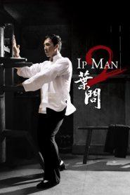 Ip Man 2 (2010) Online Subtitrat in Romana HD Gratis