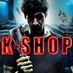 K – Shop (2016)