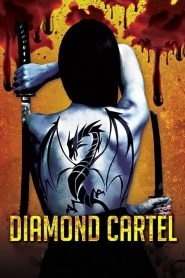 Diamond Cartel (2015)