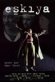 The Bandit (1996)