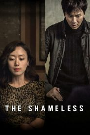 The Shameless (2015) Online Subtitrat in Romana HD Gratis