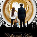 Coffee with Ana (2017)