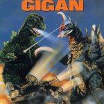 Godzilla vs. Gigan (1972)