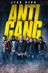 Antigang (2015)