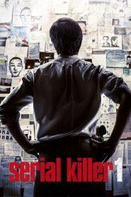 Serial Killer 1 (2015)