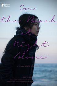 On the Beach at Night Alone (2017) Online Subtitrat in Romana HD Gratis