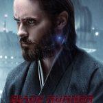 2036: Nexus Dawn (2017)