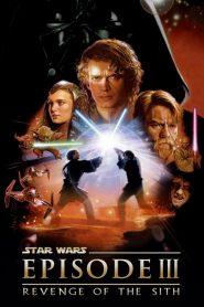 Star Wars: Episode III – Revenge of the Sith (2005)