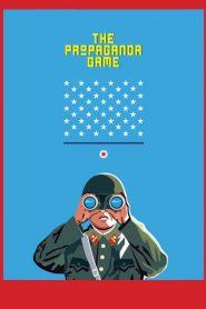 The Propaganda Game (2015)