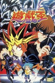 Yu☆Gi☆Oh! (1999)