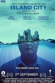 Island City (2015)