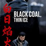 Black Coal, Thin Ice (2014)