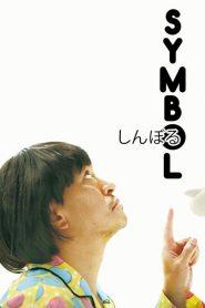 Symbol (2009)