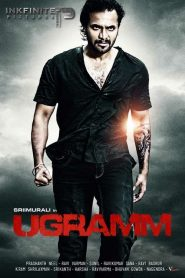 Ugramm (2014)