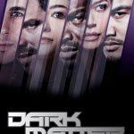 Dark Matter Sezonul 2