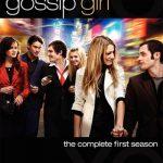 Gossip Girl Sezonul 1