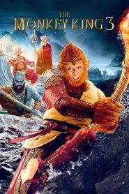 The Monkey King 3 (2018) Online Subtitrat in Romana HD Gratis