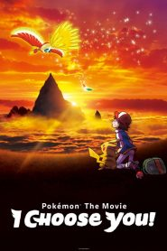 Pokémon the Movie: I Choose You! (2017)