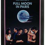 Full Moon in Paris (1984)