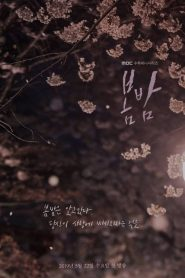 One Spring Night Sezonul 1 Online Subtitrat in Romana HD Gratis