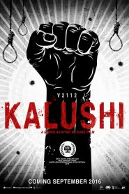 Kalushi : The Story Of Solomon Mahlangu (2017)