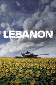 Lebanon (2009)