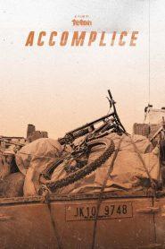 Accomplice (2020)