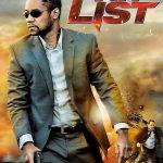 The Hit List (2011)