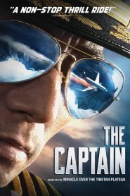The Captain (2019)