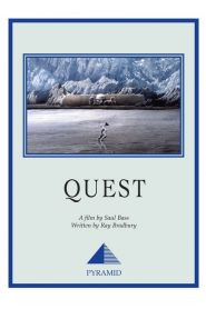 Quest (1984)