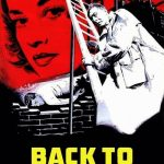 Back to the Wall (1958)