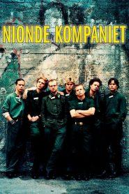 The Ninth Company (1987)