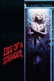 Eyes of a Stranger (1981)