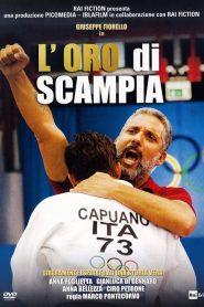 L'oro di Scampia (2014)
