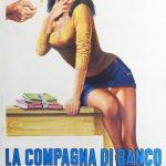 The Schoolmate (1977)