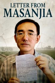 Letter from Masanjia (2019)