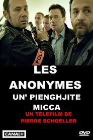 The Anonymous (2013)