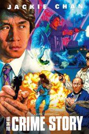 Crime Story (1993)