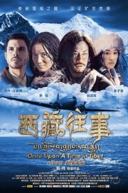 Once Upon a Time in Tibet (2010)