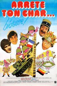 Stop Fooling Around… Soldier! (1977)