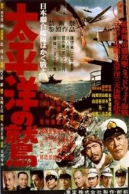 Eagle of the Pacific (1953)