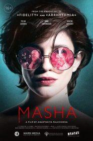 Masha (2021)